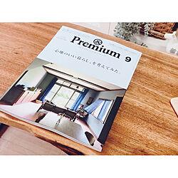 机/無垢材/無垢材の家具/Premium/6畳...などのインテリア実例 - 2018-07-24 17:44:25