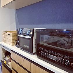 キッチン/東芝 石窯オーブンレンジ/ノンフライ熱風オーブン/ニトリ/木製ボックス...などのインテリア実例 - 2020-10-31 01:43:47