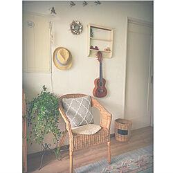 リビング/珪藻土の壁/白い部屋/ギター/ラタンチェア...などのインテリア実例 - 2018-06-18 08:39:40
