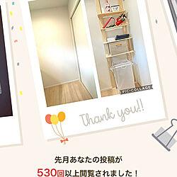 閲覧者様に感謝/RoomClipさんありがとうございます/DIY/洗面所 棚のインテリア実例 - 2021-06-02 18:21:42