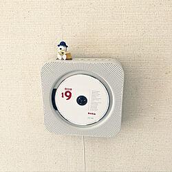 壁/天井/壁掛け式CDプレーヤー/スヌーピー/無印良品のインテリア実例 - 2018-02-11 11:30:28