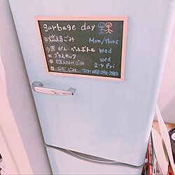 冷蔵庫/ヤマダ電機/ビーチスタイル/海/カリフォルニアスタイル...などのインテリア実例 - 2019-12-06 13:45:02