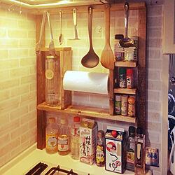 キッチン/2×4/DIY/調味料棚/調味料ラックのインテリア実例 - 2017-10-17 01:28:39