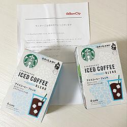 モニター当選/コーヒーのある暮らし/アイスコーヒー/コーヒータイム/スターバックス...などのインテリア実例 - 2021-05-17 11:28:20