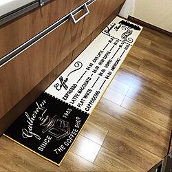 キッチン/キッチンマット240cmのインテリア実例 - 2018-08-29 12:02:47