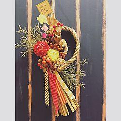 手作り/ハギレ/折紙/しめ縄飾り/お正月...などのインテリア実例 - 2016-12-24 21:56:54
