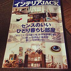 本/インテリアJack/男前計画化のインテリア実例 - 2014-04-06 19:39:04