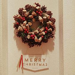 玄関/入り口/RCクリスマスのインテリア実例 - 2017-12-15 01:16:32