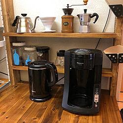 Panasonic/コーヒーフィルター/キッチン棚/コーヒーのある暮らし/キッチン...などのインテリア実例 - 2020-04-22 03:17:41
