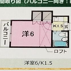 部屋全体/1K/ロフトのある部屋/1K 1人暮らし/狭い部屋のインテリア実例 - 2018-11-12 18:39:20