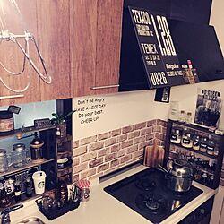 キッチン/224★BASEさん/aiちゃんの素敵便♡/swaro109 vintage  /ARALE WORKS...などのインテリア実例 - 2015-11-30 19:18:30