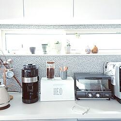 キッチン/コーヒーメーカー/シロカの全自動コーヒーメーカー/キャニスター/チャバツリー...などのインテリア実例 - 2019-01-27 15:49:15