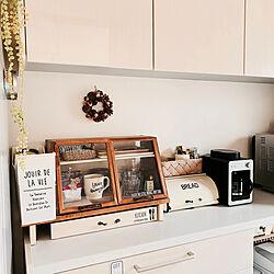 カフェコーナー/整理整頓/収納見直し/コップ置き場/キッチン...などのインテリア実例 - 2021-03-01 14:30:49