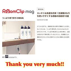 棚板風/突っ張り棒/フォロワーの皆様に感謝!/RoomClip mag 掲載/コロナに負けるな!...などのインテリア実例 - 2020-09-07 21:36:05