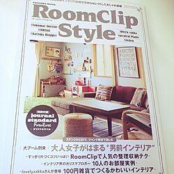 リビング/発売日/楽天books/ルームクリップスタイル/RoomClip Styleのインテリア実例 - 2014-08-30 21:24:00