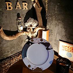 壁/天井/ファブリック/お皿ディスプレイ/お酒大好き♡/オーディオ...などのインテリア実例 - 2019-02-26 12:21:20