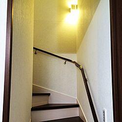 部屋全体/ダイケン/照明のインテリア実例 - 2015-11-16 12:18:50