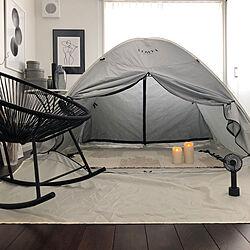 お家キャンプ/LOWYA/テント/海外インテリア/海外風...などのインテリア実例 - 2020-07-29 10:18:54