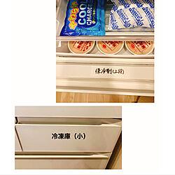 冷蔵庫/夫は戌年/ひとりごと/マンション暮らし/楽が好き...などのインテリア実例 - 2021-07-22 09:31:06