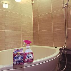 らくハピ/防カビ剤/掃除/バスルーム/お風呂...などのインテリア実例 - 2020-07-02 01:51:36