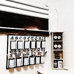 壁/天井/ホワイトボード/磁石/アルミ缶リメイク/黒板DIY...などのインテリア実例 - 2016-05-05 21:35:53