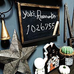 棚/ハロウィン/2021.9.13/黒板DIY/黒板塗料...などのインテリア実例 - 2021-09-13 21:49:49