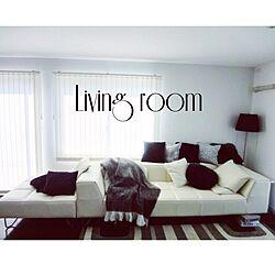 リビング/シンプル/ホワイトインテリア/IKEA/boconcept...などのインテリア実例 - 2014-10-19 18:25:41