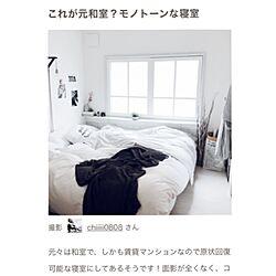 部屋全体/RoomClip mag/MOEBE/DIY/元和室...などのインテリア実例 - 2017-01-09 23:56:13