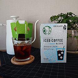 机/おうちカフェ/スターバックス/コーヒーのある暮らしのインテリア実例 - 2020-05-30 07:24:17