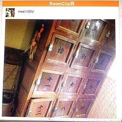 コンテスト/RoomClip賞/ありがとうございます/感謝!のインテリア実例 - 2013-10-19 17:11:33