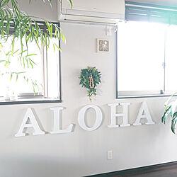 壁/天井/みんなに感謝❤️/セルフリノベーション中/大人ハワイアン/出逢いに感謝♡...などのインテリア実例 - 2021-05-08 06:36:05