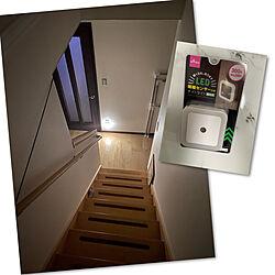 照明/LEDライト/フットライト/心地よい暮らし/一条工務店...などのインテリア実例 - 2021-05-28 09:45:15