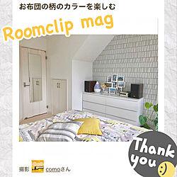 mag掲載ありがとうございます♡/RoomClip mag/寝室/IKEA/ニトリのクッションカバー...などのインテリア実例 - 2019-07-19 09:35:26