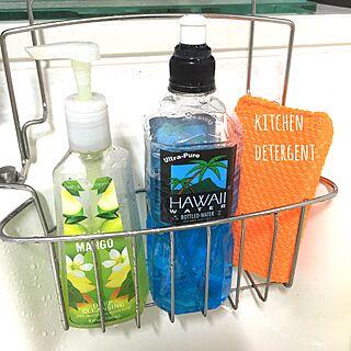 キッチン/HAWAII WATER/洗剤ボトル/洗剤/HAWAII/ALOHA...などのインテリア実例 - 2015-09-09 08:40:44