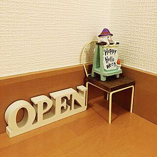 男性38歳の家族暮らし3LDK、ハッピーハロウィン☆に関するchocomarrowさんの実例写真
