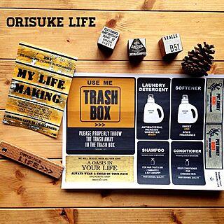 女性37歳の家族暮らし、ORISUKEオリジナルに関するOrieさんの実例写真