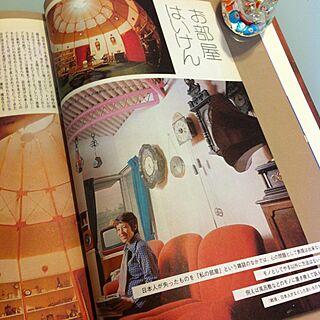 、本・雑誌に関するcyokotaroさんの実例写真