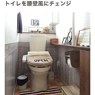 女性29歳の家族暮らし4LDK、yupinokoさんに関するKotoiさんの実例写真