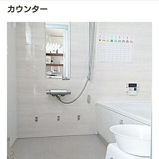 バス/トイレ/無印良品/ニトリ/RoomClip mag/mag掲載...などのインテリア実例 - 2020-01-24 07:25:07