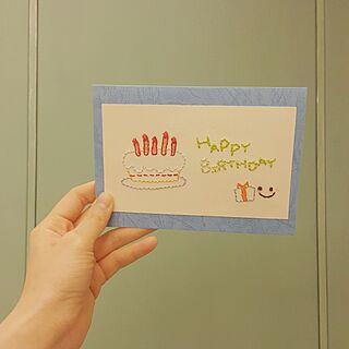 女性33歳の3LDK、Birthdayカード♡に関するhahamiya365さんの実例写真