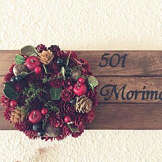 女性47歳の家族暮らし3LDK、クリスマスバージョンに関するesora3961さんの実例写真