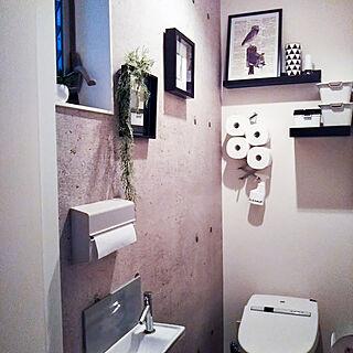 バス/トイレ/ホテルライク/DIY/コンクリート風壁紙/壁紙屋本舗...などのインテリア実例 - 2020-10-23 21:13:49
