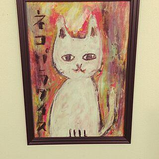 女性、猫の絵に関するmikenekoさんの実例写真