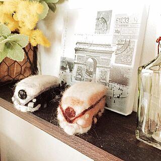 女性家族暮らし、羊毛フェルトアートに関するmamyuさんの実例写真