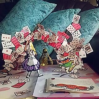 机/アートのある部屋/pop up book/不思議の国のアリス/ポップアップ絵本のインテリア実例 - 2018-09-20 11:48:57