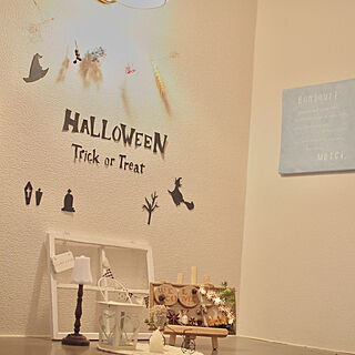 sayaちゃん♡の作品/ハロウィン/至福の時間/お気に入り/ハンドメイド...などのインテリア実例 - 2019-10-13 17:47:21