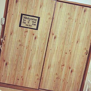 リビング/ふすまリメイク/ふすまに壁紙/かべがみや本舗/DIY/カフェ風...などのインテリア実例 - 2015-10-30 15:51:10