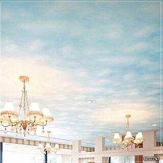 壁/天井/白い雲/空/そらの色/空柄...などのインテリア実例 - 2016-06-28 09:48:51