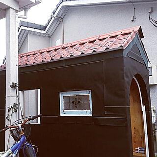 女性家族暮らし、小屋に関するkiyosukeさんの実例写真