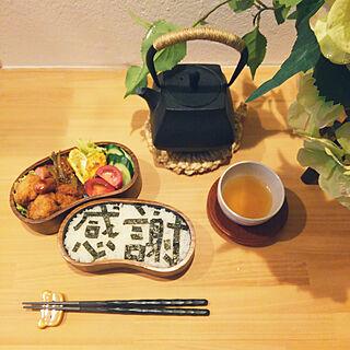 女性38歳の家族暮らし、弁当に関するkazuyosi35nさんの実例写真